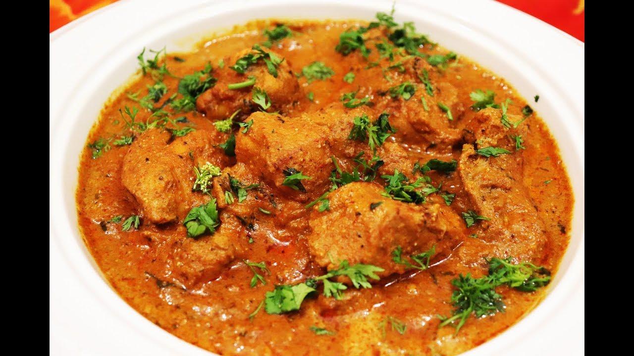 Chicken Mughlai Shahi Korma